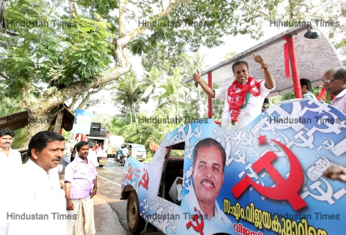Aruvikkara By-Election Campaign