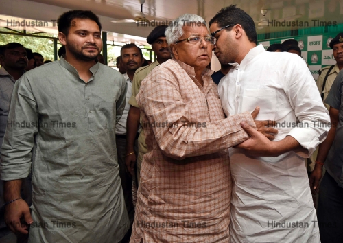 RJD Chief Lalu Yadav Meets Supporters At His Residence After Bihar Assembly Election Win