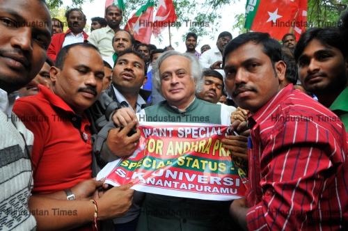 Congress Leader Jairam Ramesh With Leaders Protest At Jantar Mantar
