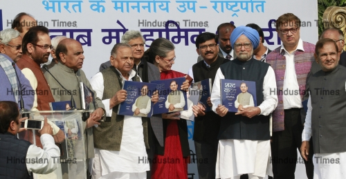 Launch Of A Book Based On The Life Of JD(U) President Sharad Yadav
