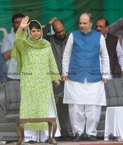 J&K CM Mehbooba Mufti Attends PDP Raising Day Function