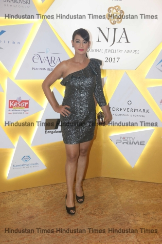 7th National Jewellery Awards 2017
