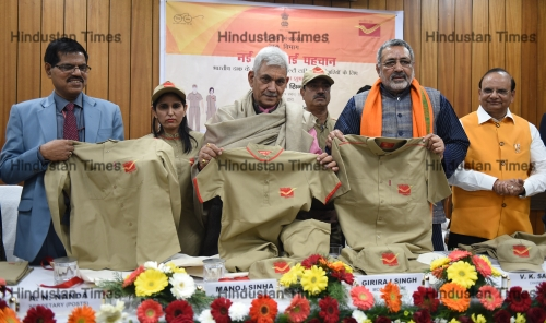 Communications Minister Manoj Sinha Launched The Redesigned Uniform For Postmen