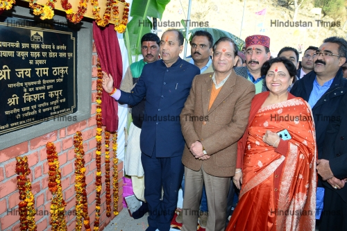 Himachal Pradesh Chief Minister Jai Ram Thakur Laying Foundation Stone Of Zero Budget Natural Farming Center At HPAU