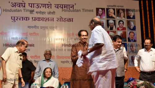 Former President Pratibha Patil Releases Book Authored By Former Maharashtra Chief Minister Manohar Joshi