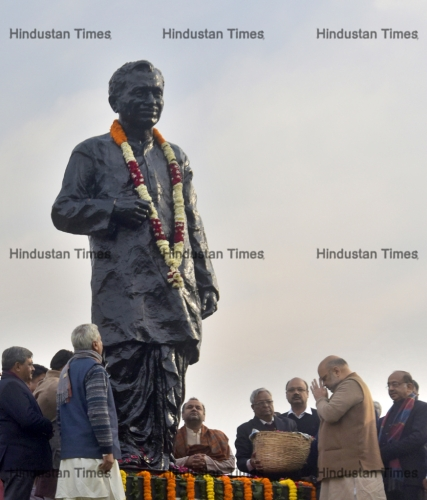 BJP Remembers Deendayal Upadhyaya On His Death Anniversary