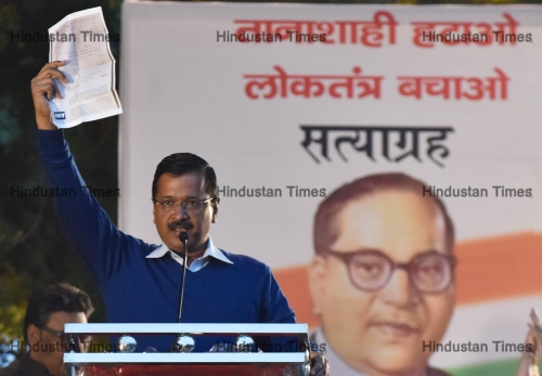 Delhi CM Arvind Kejriwal Addresses 'Save Democracy' Rally To Protest Against BJP Government