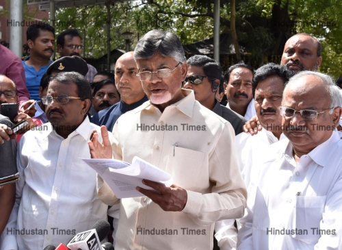 AP Chief Minister Chandrababu Naidu Meets EC In New Delhi