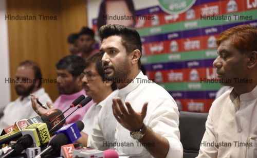 Press Conference Of Lok Jan Shakti Party Leader Chirag Paswan