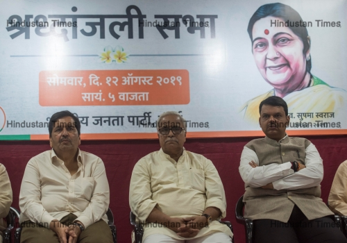 Maharashtra BJP Organises Condolence Meet To Pay Tribute To Sushma Swaraj