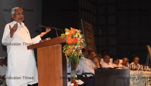Bihar CM Nitish Kumar Addresses On Gandhi Vichar Samagam On The Mahatma Gandhi's 150th Birth Anniversary