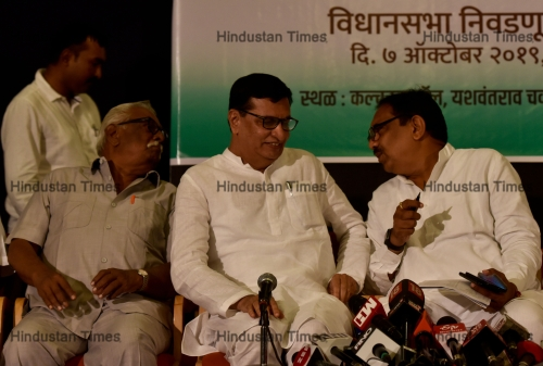 Congress and NCP release Election Manifesto Of The Alliance Of Congress, NCP And Other Parties