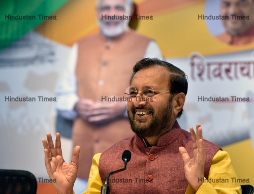 Union Minister Prakash Javadekar Addresses A Press Conference At BJP Office In Mumbai