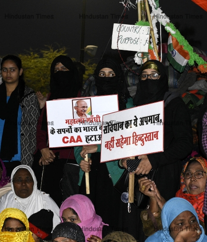 People Protest Against CAA And NRC