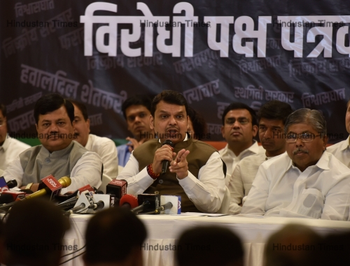 Press Conference Of Former Maharashtra Chief Minister Devendra Fadnavis On Upcoming State Assembly
