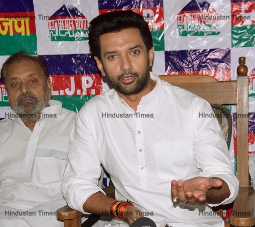 Press Conference Of Lok Janshakti Party National President Chirag Paswan