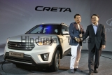 Hyundai Launches SUV Creta