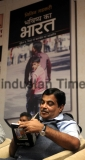 Book Release Of Bhavishya Ka Bharat Authored By Union Minister Nitin Gadkari