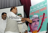 Tributes To Late Farmer Leader Chaudhury Mahendra Singh Tikait On His 80th Birth Anniversary