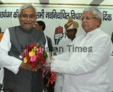 JDU Leader Nitish Kumar Elected As Mahagathbandhan Legislature Party Leader
