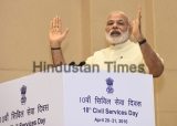 Prime Minister Narendra Modi Inaugurates 10th Civil Services Day Awards