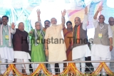 Prime Minister Narendra Modi Address Public Rally After BJP National Executive Meet At Allahabad