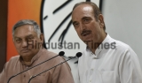 Congress Press Conference On UP Assembly Elections