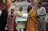Olympic Silver Medalist PV Sindhu Felicitated By Madhya Pradesh Government