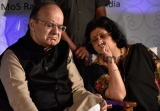 Finance Minister Arun Jaitley Launches Mobi Cash A Joint Service Of SBI, BSNL In Mumbai