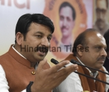 BJP Press Conference Regarding MCD Elections