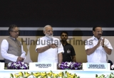 Prime Minister Narendra Modi Inaugurates International Basava Convention