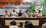 Congress Press Conference On GST