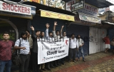 Traders On Strike Ahead Of GST Rollout