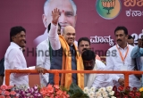 BJP President Shah Begins Three-Day Trip To Karnataka
