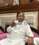 Press Conference Of JD-U leader Sharad Yadav