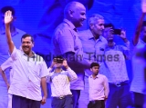Teachers Day 2017: Delhi Chief Minister Arvind Kejriwal Confers The State Teachers Award 2017
