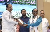 Teachers Day 2017: Vice President Venkaiah Naidu Presents National Award To Teachers