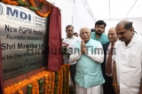 Haryana Chief Minister Manohar Lal Khattar Lays The Foundation Stone For The Girls Hostel At MDI