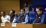 Press Conference Of Transport And Highways Minister Nitin Gadkari On Bharatmala Project