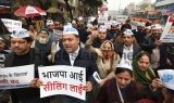 AAP Protest Against The Sealing Drive