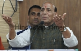 Union Home Minister Rajnath Singh Addresses BJYM Youth Conclave