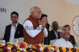 RSS Chief Mohan Bhagwat Inaugurated The National Cooperative Development Corporation Training Centre