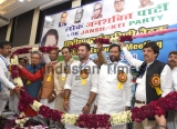 Lok Janshakti Party National Executive Meeting