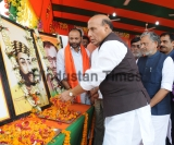 Union Home Minister Rajnath Singh Pays Homage To Veer Kunwar Singh On His Birth Anniversary In Patna