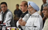Karnataka Elections 2018 Campaigning: Press Conference Of Former Prime Minister Manmohan Singh