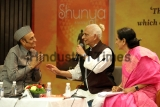 Launch Of Book Shunya, Authored By Spiritual Leader Sri M