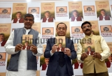 Launch Of Book Every Child Matters Authored By Nobel Laureate Kailash Satyarthi