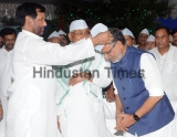 Iftar Party By Lok Jan Shakti Party