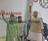 Union Home Minister Rajnath Singh Two Day Jammu and Kashmir Visit