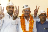 Aam Aadmi Party Appointed Mahesh Yadav As Gurgaon District President